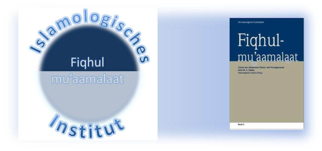 Islamologie Logo5